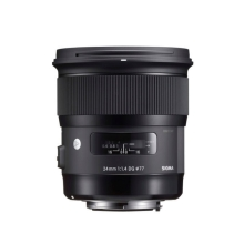 Sigma 24mm f/1,4 DG HSM Art - Canon