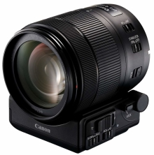 Canon Adapter PZ-E1 Power Zoom
